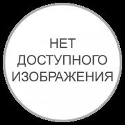 Брелок key tag (1/100)